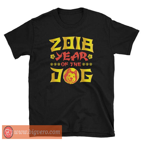 2018 Year of The Dog Tshirt