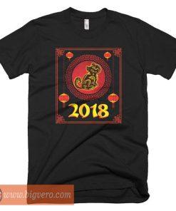 Chinese New Year 2018 Tshirt