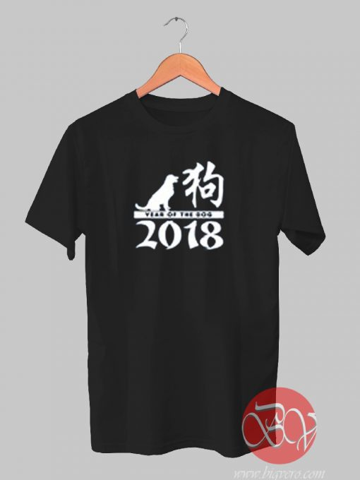 2018 Year Of The Dog T shirt