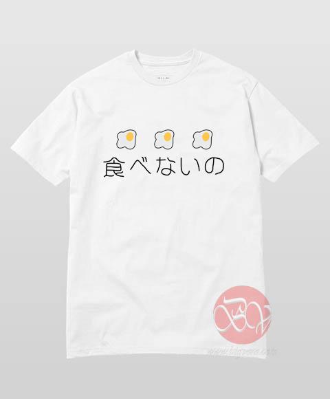 Delicious Egg Kawaii Japanese T-Shirt